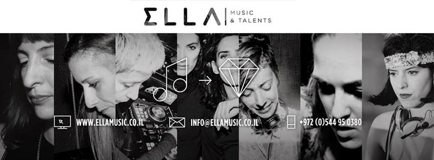 WedReviews - תקליטנים לחתונה - Ella Music & Talents