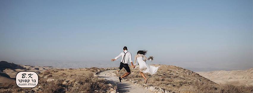 WedReviews - אישור הגעה וסידורי הושבה - Bk | בר קסוקר | מנהלת חתונות