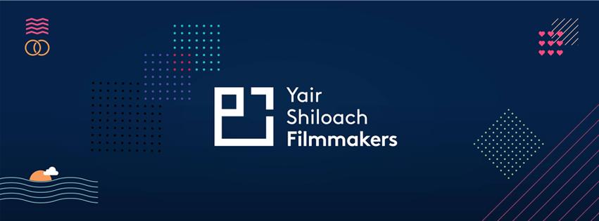 WedReviews - צילום ועריכת וידאו - יאיר שילוח | Yair Shiloach
