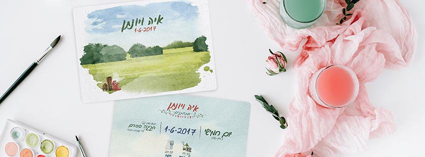 WedReviews - הזמנות לחתונה - נטלי קלוג | natalie klug