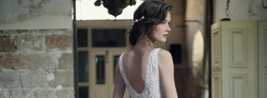 WedReviews - שמלות כלה - תמרה | TAMARA