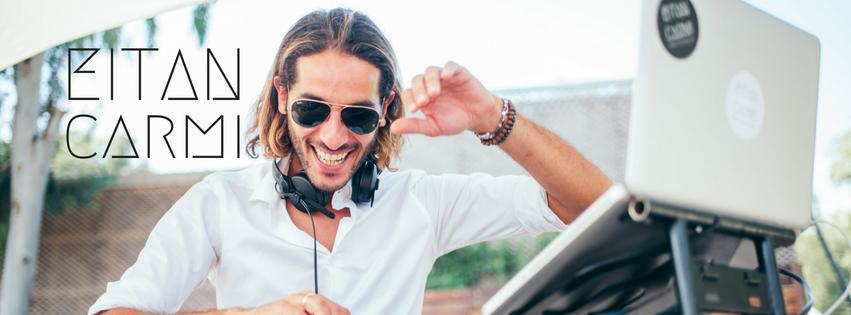 WedReviews - תקליטנים לחתונה - DJ איתן כרמי
