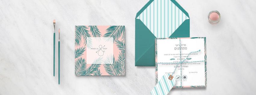 WedReviews - הזמנות לחתונה - סטודיו מרוסלה | Marusella