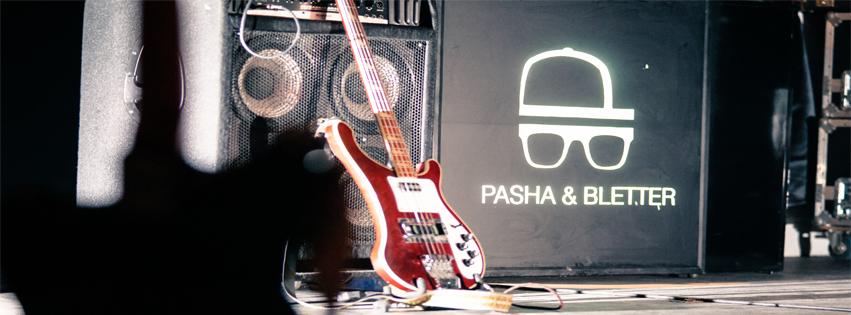 WedReviews - תקליטנים לחתונה - Pasha & Bletter - פשה ובלטר