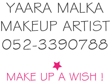 WedReviews - איפור - יערה מלכא מאפרת | yaara malka makeup artist
