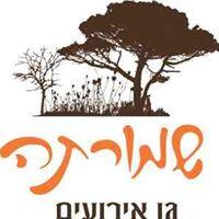 WedReviews - מקום לאירוע - שמורתה - גן אירועים