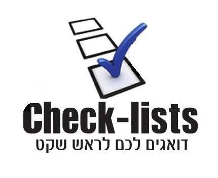 WedReviews - ניהול אירוע ואישורי הגעה - צ'ק ליסט - אישורי הגעה הושבה וניהול אירועים