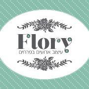 WedReviews - עיצוב אירועים וסידורי פרחים - פלורי | Flory