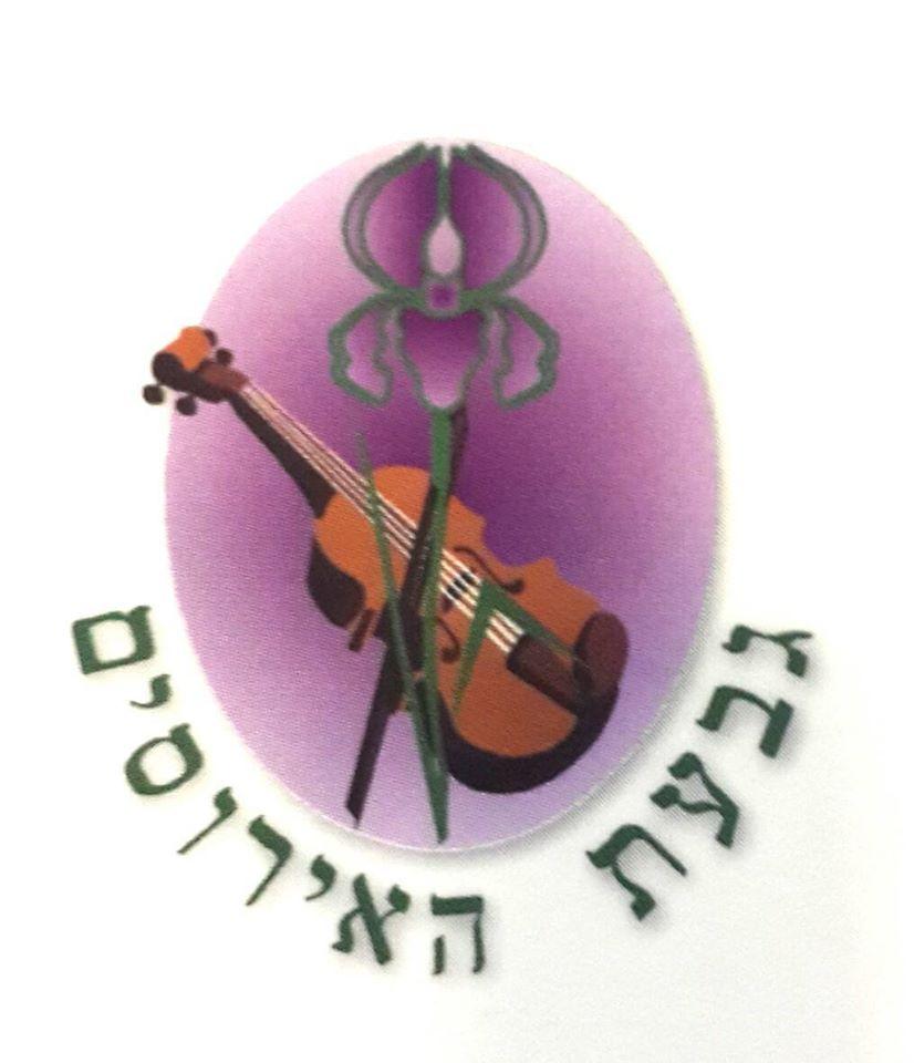 WedReviews - מקום לאירוע - גבעת האירוסים