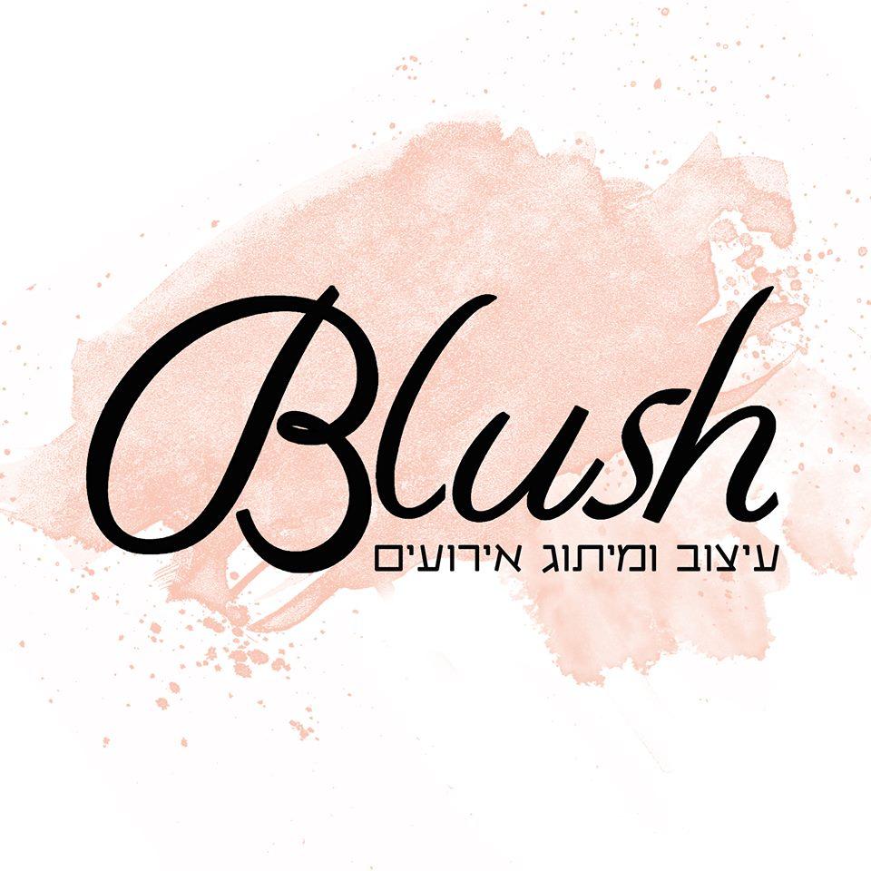 WedReviews - עיצוב אירועים וסידורי פרחים - Blush| עיצוב ומיתוג אירועים