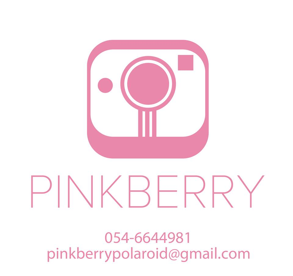 WedReviews - אטרקציות - Pinkberry Polaroid