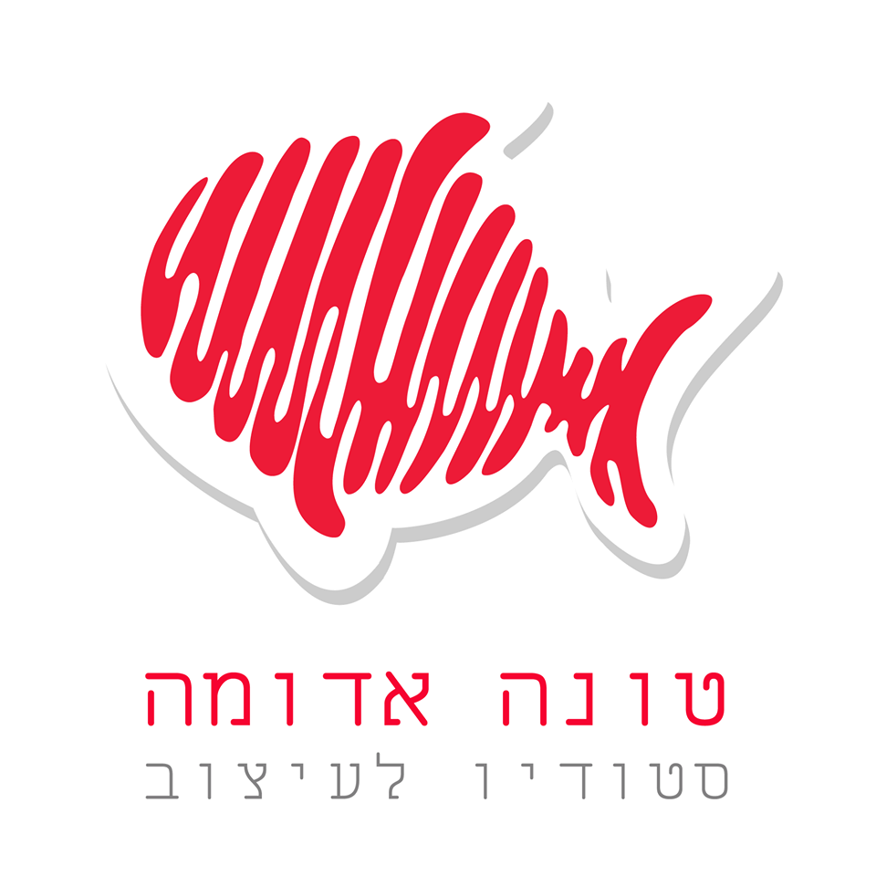 WedReviews - הזמנות לחתונה - טונה אדומה | Red Tuna Design