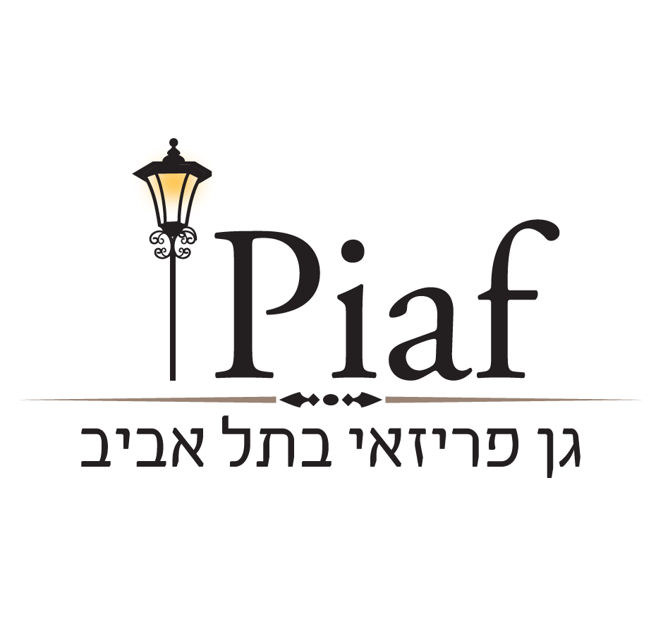WedReviews - מקום לאירוע - Piaf | פיאף | גן פריזאי בתל אביב