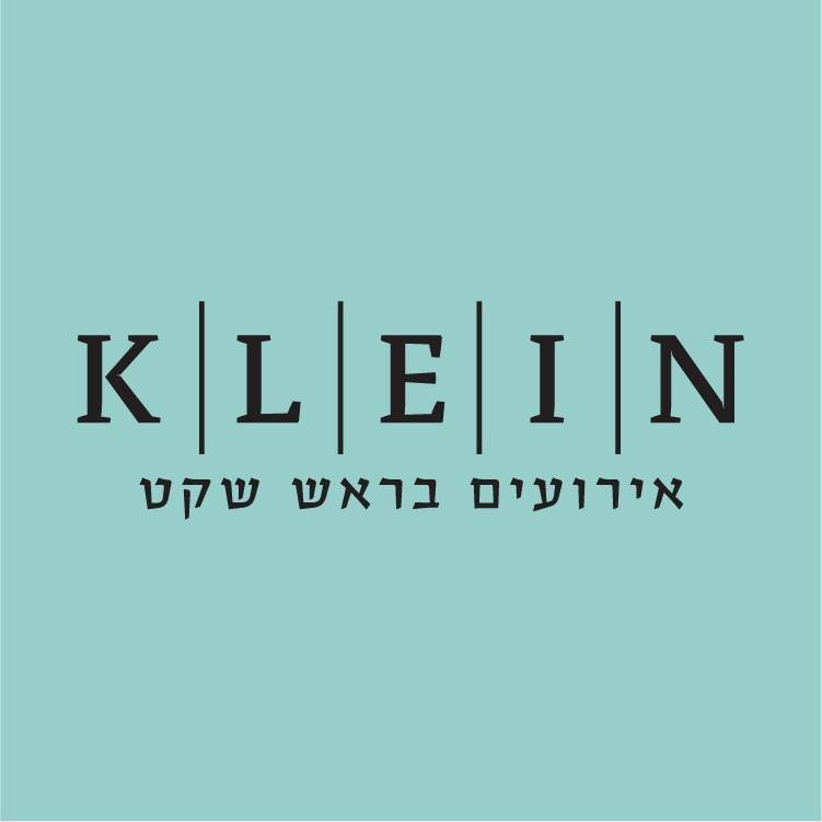 WedReviews - אישור הגעה וסידורי הושבה - Klein | אירועים בראש שקט