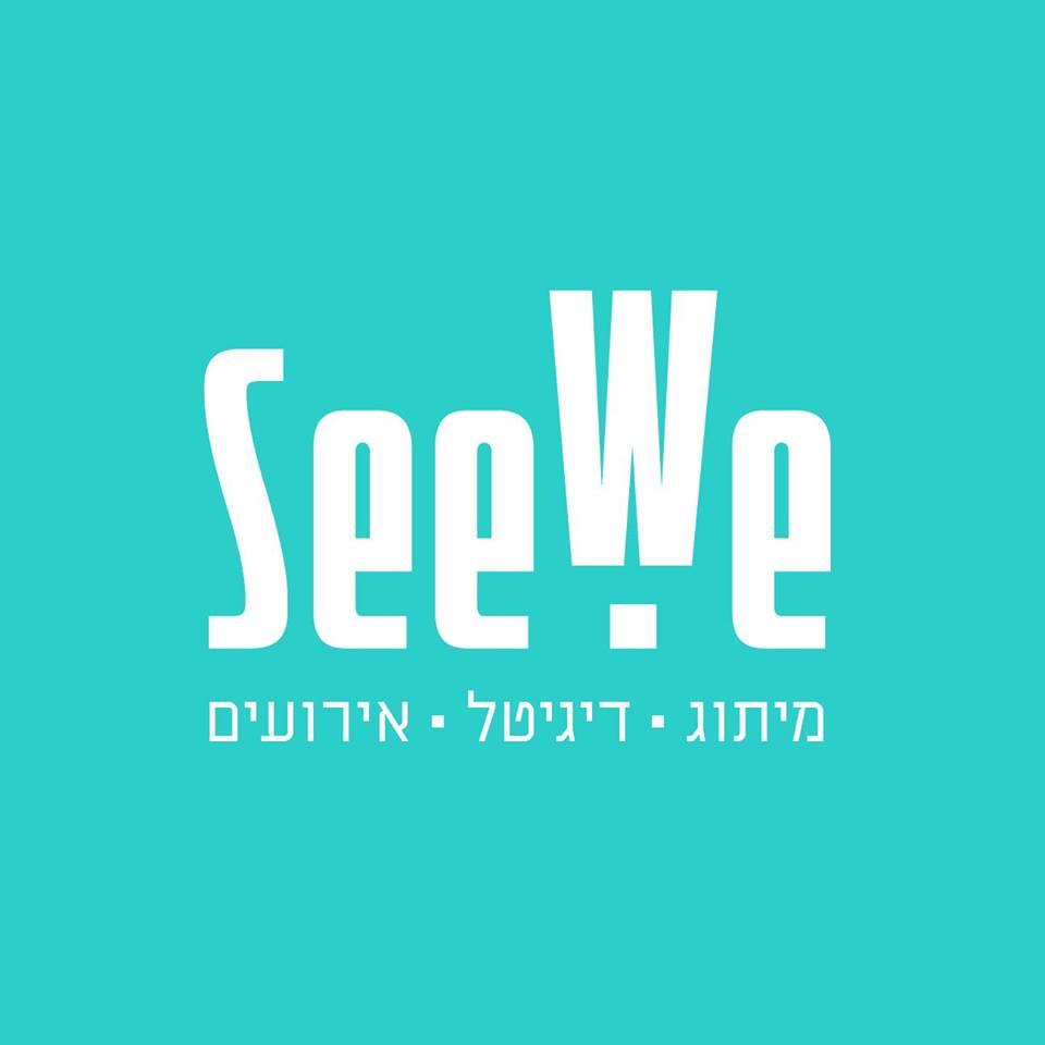 WedReviews - הזמנות לחתונה - עיצוב גרפי ומיתוג | Seewe Design