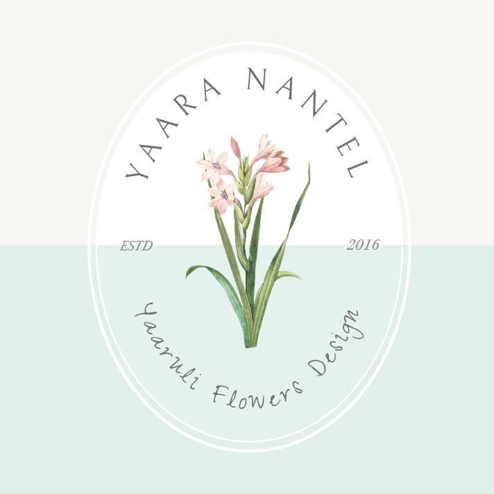 WedReviews - סידורי פרחים - יערולי עיצוב אירועים ופרחים - Yaaruli Flowers Design