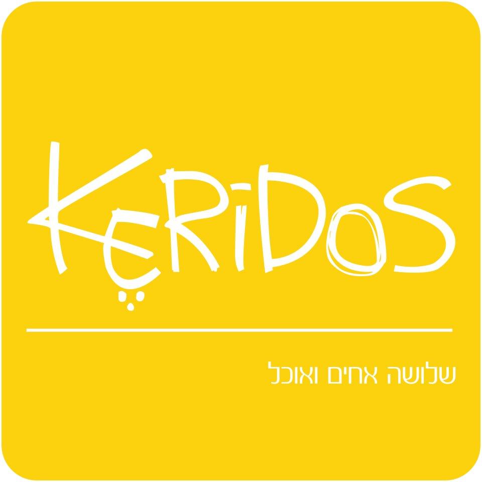 WedReviews - קייטרינג ושירותי בר - קרידוס   Keridos