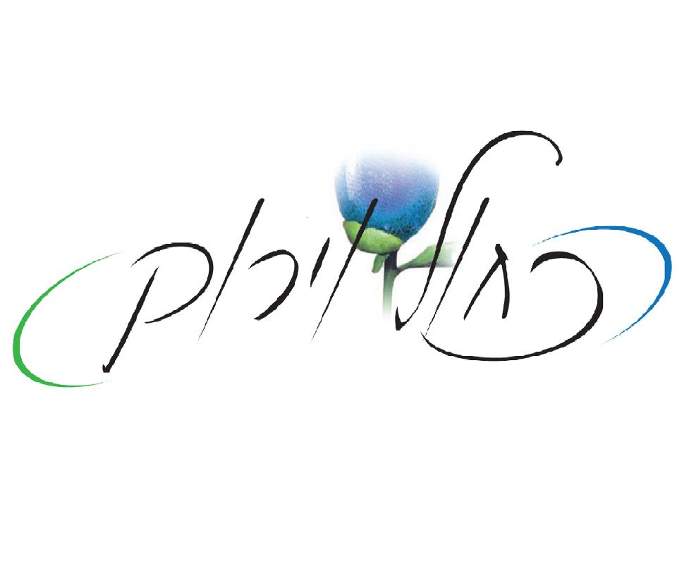 WedReviews - מקום לאירוע - כחול וירוק גן אירועים