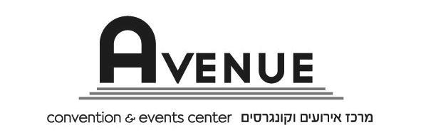 WedReviews - מקום לאירוע - Avenue | אווניו מרכז אירועים וקונגרסים