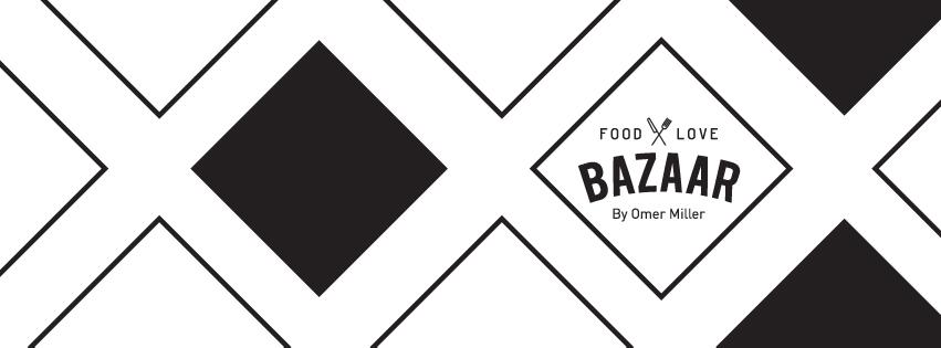 WedReviews - קייטרינג לחתונה - Bazaar by omer miller  | בזאר קייטרינג