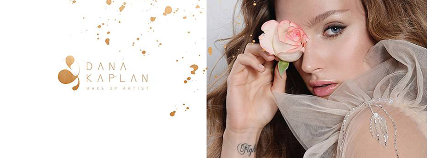 WedReviews - איפור כלות, מאפרת לחתונה - דנה קפלן | Dana Kaplan Make Up Artist