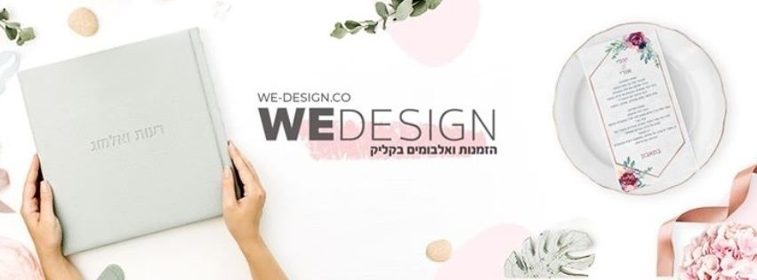WedReviews - הזמנות לחתונה - We Design