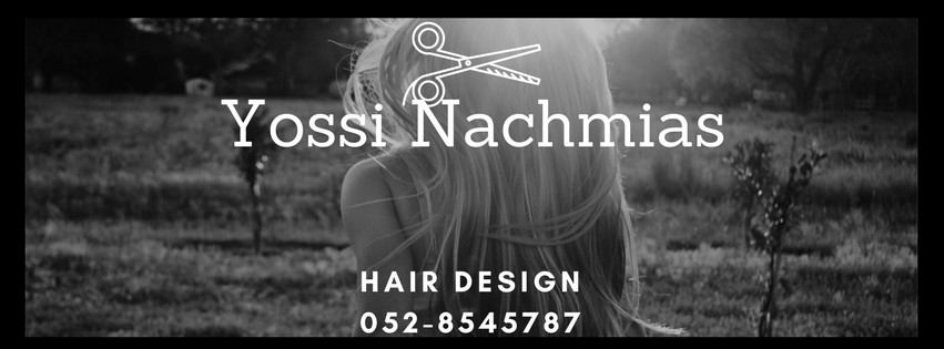 WedReviews - עיצוב שיער לחתונה, מעצבי שיער - יוסי נחמיאס | עיצוב שיער