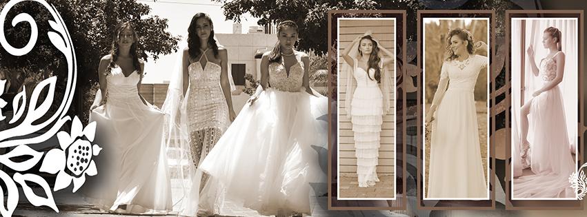 WedReviews - שמלות כלה - קארין בר זוסמן | שמלות כלה וערב