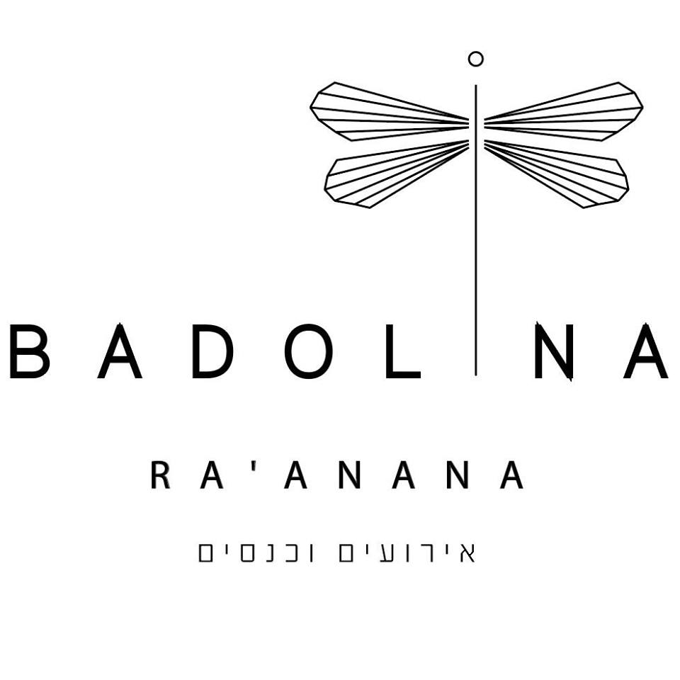 WedReviews - מקום לאירוע - בדולינה   Badolina