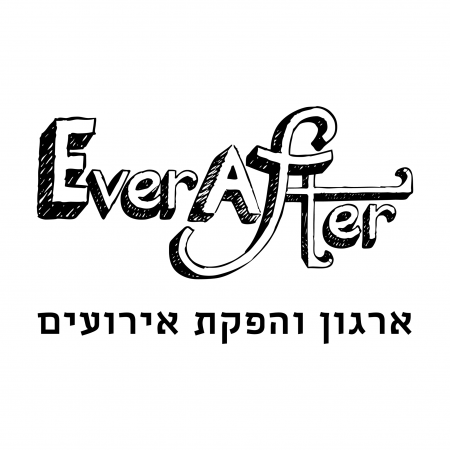 WedReviews - הפקת אירועים - אבר אפטר   Ever After