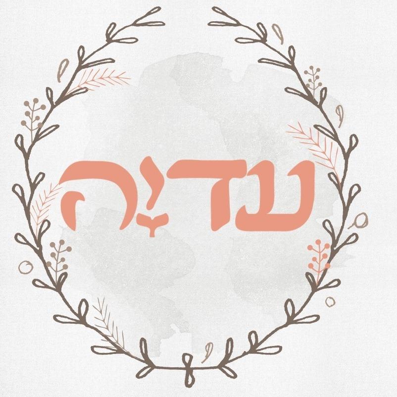WedReviews - גני אירועים ומקומות לחתונה - עדיה