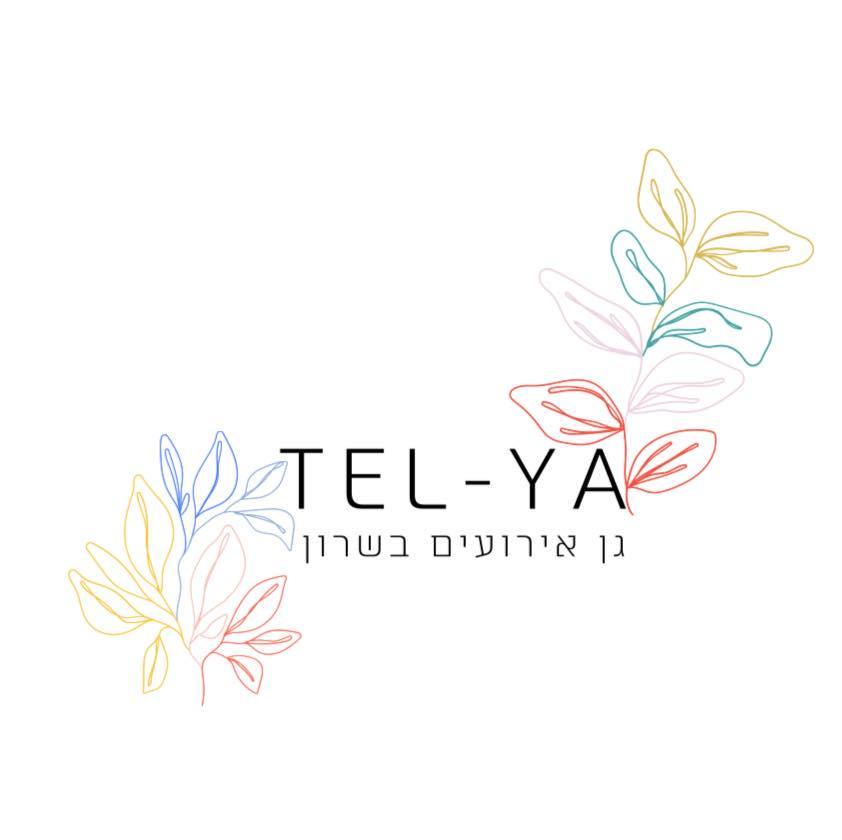 תל-יה | גן אירועים
