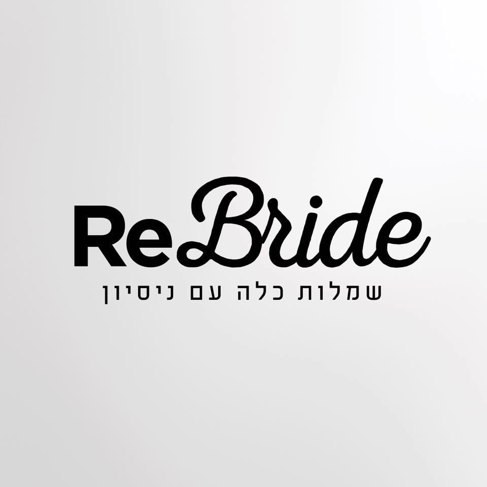WedReviews - שמלות כלה - עינת ספרא | Rebride