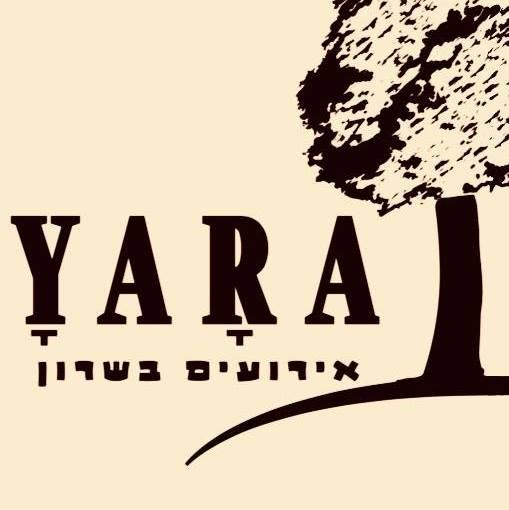 יארה | YARA