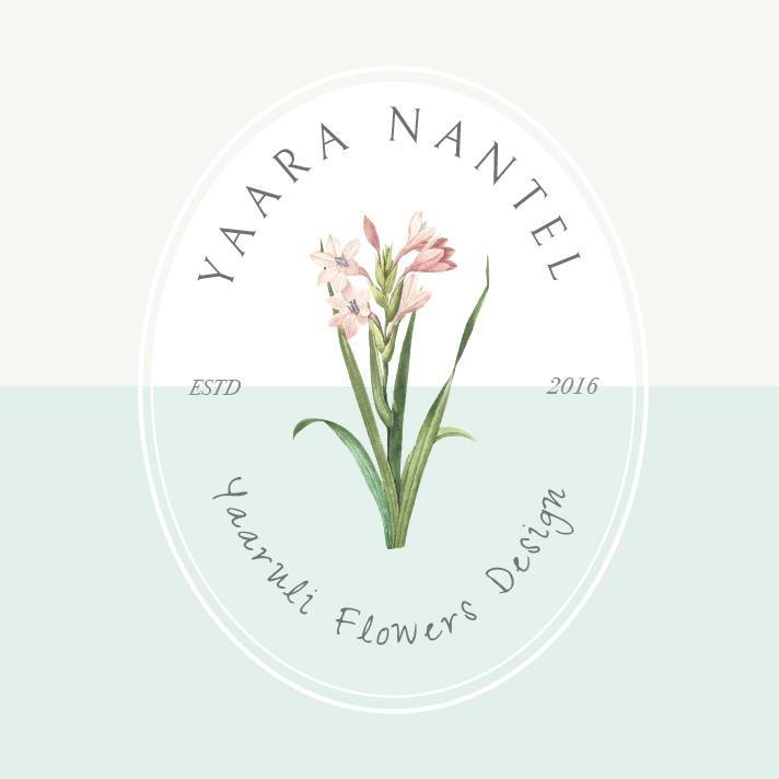 WedReviews - עיצוב אירועים וסידורי פרחים - יערולי עיצוב אירועים ופרחים - Yaaruli Flowers Design