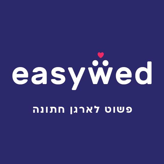 WedReviews - אישור הגעה וסידורי הושבה - איזיווד | easywed